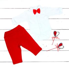 Белый,красный