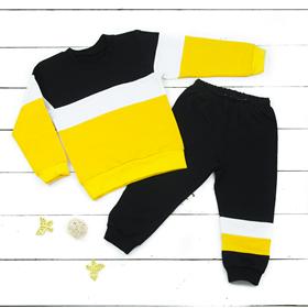 Черный/белый/желтый