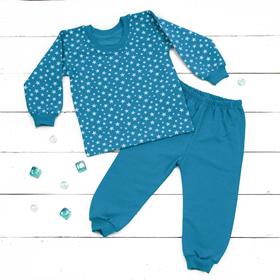 Изображение для категории Пижамы
