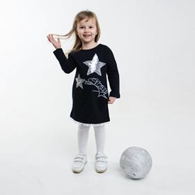 Платье «Star»