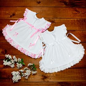 Белый,бело-розовый