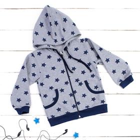 Изображение Куртка «Stars»