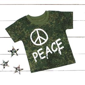 Камуфляж (Peace)