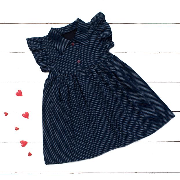 Платье «Элайза»